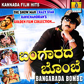 Bangarada Bombe by Various Artists