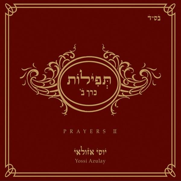 Yossi Azulai - Boi Kala יוסי אזולאי - בואי כלה TETA - YouTube