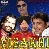 Visakhi (Original Motion Picture Soundtrack) by Various Artists