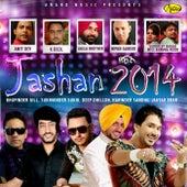 Jashan 2014 de Various Artists