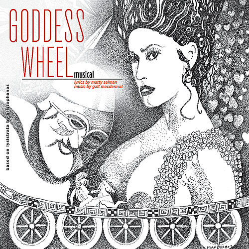 Goddess Wheel by Galt MacDermot