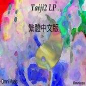 Taiji2 LP - EP de Various Artists