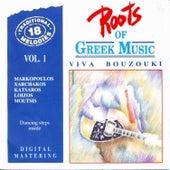 Roots Of Greek Music Vol.1 - Viva Bouzouki by Bouzouki Kings