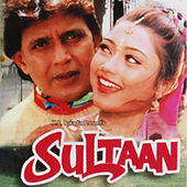Sultaan (Original Motion Picture Soundtrack) by Various Artists