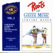 Roots of Greek Music Vol.2 - Syrtaki Dance by Bouzouki Kings