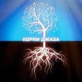Корни Джаза de Various Artists