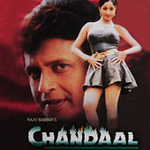 Chandaal (Original Motion Picture Soundtrack) by Various Artists