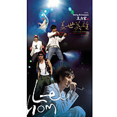 2006 Heroes Of Earth Live Concert by Leehom Wang
