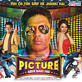 Mere Dost Picture Abhi Baki Hai (Original Motion Picture Soundtrack) by Various Artists