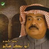 Ahtafel Berjarh by Abu Bakr Salem