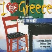 I Love Greece Vol.4 - Greek Taverna by Bouzouki Kings