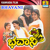 Bhavani (Original Motion Picture Soundtrack) by Various Artists