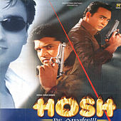 Hosh Be Awake (Original Motion Picture Soundtrack) by Various Artists