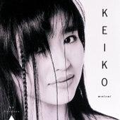 No Borders by Keiko Matsui