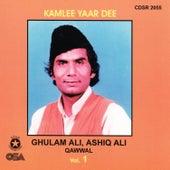 Kamlee Yaar Dee by Ghulam Ali