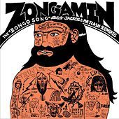 Bongo Song by Zongamin