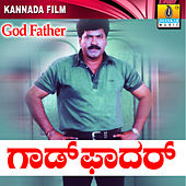God Father (Original Motion Picture Soundtrack) by Various Artists