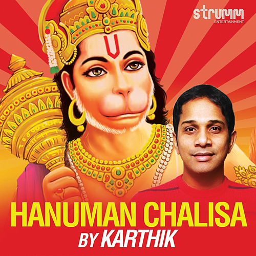 Hanuman Chalisa by Karthik - Single by Karthik