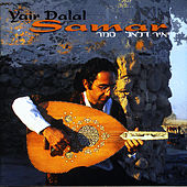 Samar by Yair Dalal
