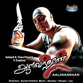 Aalavanthan (Original Motion Picture Soundtrack) by Various Artists