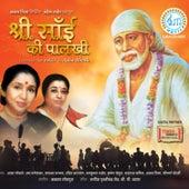 Shri Sai Ki Palkhi by Various Artists