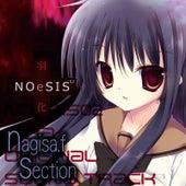 Noesis02 -Uka- Original Sound Track [nagisa.f Section] de Various Artists