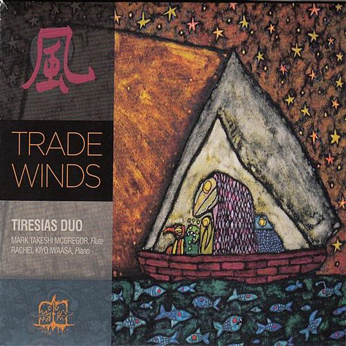 Trade Winds by Various Artists