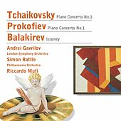 Prokofiev/Tchaikovsky: Piano Concertos etc. by Various Artists