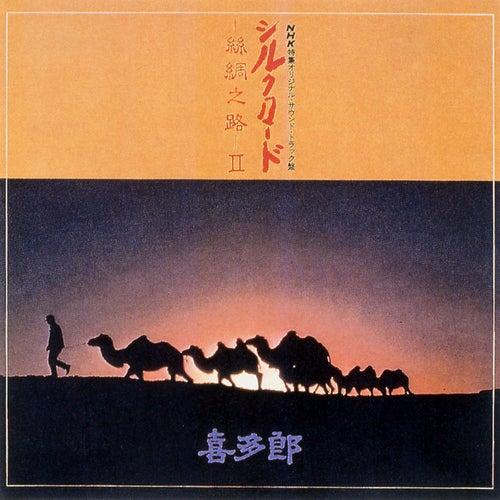 Silk Road, Vol. 2 by Kitaro