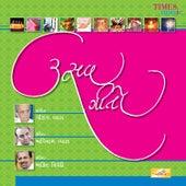 Utsav Geeto by Various Artists