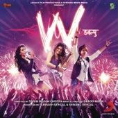 W (Original Motion Picture Soundtrack) von Various Artists