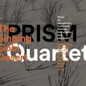 The Singing Gobi Desert by Various Artists