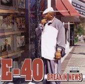 Breakin News by E-40