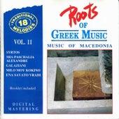 Roots of Greek Music Vol.11 - Music of Macedonia by Bouzouki Kings