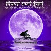 पियानो सपने देखने: छूट और आरामदायक नींद के लिए संगीत de Chris Conway