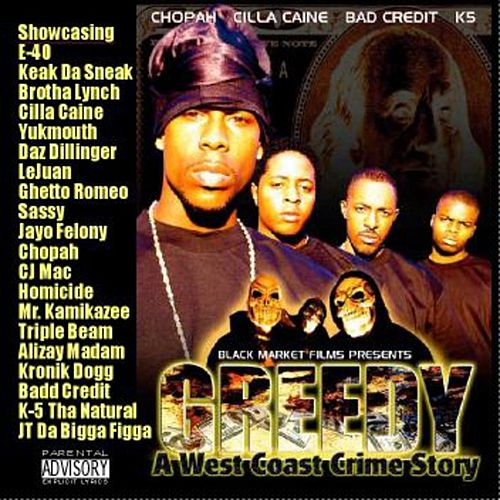 Greedy: A West Coast Crime Story Soundtrack by Various Artists