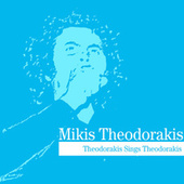 Theodorakis Sings Theodorakis by Mikis Theodorakis (Μίκης Θεοδωράκης)