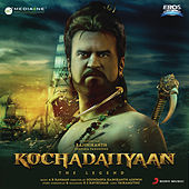 Kochadaiiyaan (Original Motion Picture Soundtrack) by A.R. Rahman