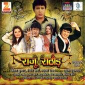 Raju Rathod (Original Motion Picture Soundtrack) de Various Artists