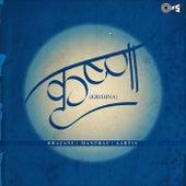 Krishna (Bhajans, Mantras & Aartis) by Various Artists