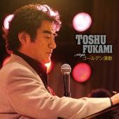 Golden Enka by Toshu Fukami