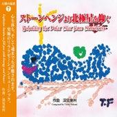 Celestial Melody 7 Beholding the Polar Star from Stonehenge by Toshu Fukami