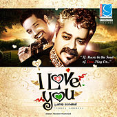I Love U by Various Artists