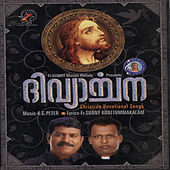 Divyaarchana by Various Artists