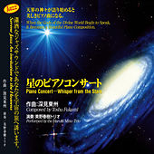 Piano Concert: Whisper from the Stars by Toshu Fukami