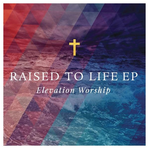 Hallelujah Here Below Elevation Worship: Unstoppable God By Elevation Worship