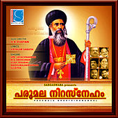 Parumala Bhakthiganangal by Various Artists