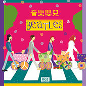 音樂嬰兒 Beatles by Sweet Little Band