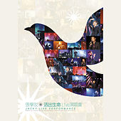 Live The Life by Jacky Cheung