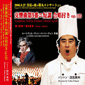 Beethoven Symphony No.9 in D Minor, Choral Op.125 by Tokyo New Philharmonic Orchestra